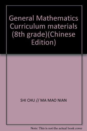 General Mathematics Curriculum materials (8th grade)(Chinese Edition): SHI CHU //