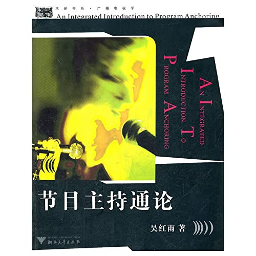 9787308057028: presenters Theory(Chinese Edition)