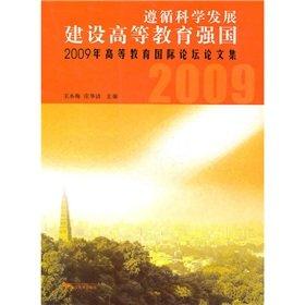 Follow the scientific development and construction of: WANG XIAO MEI.