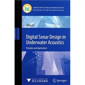 9787308079884: The digital sonar Design principle (English)(Chinese Edition)