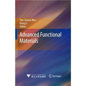 9787308081665: Advanced Functional Materials (in English) (Fine)