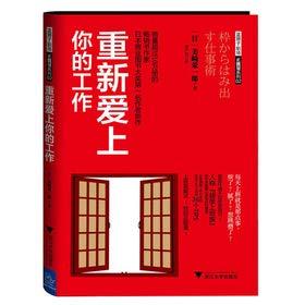 9787308103442: The Dou E Yuan saves dust of journey over the wall right away Chinese temple autumn (Chinese edidion) Pinyin: dou e yuan jiu feng chen qiang tou ma shang han gong qiu