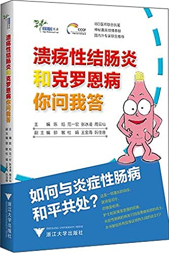 Ulcerative colitis and crohn's disease you ask: ZHU : CHEN