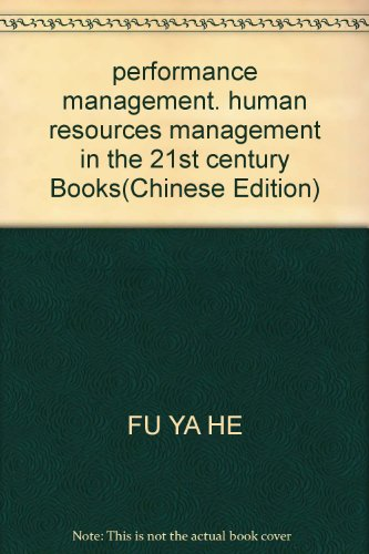 performance management. human resources management in the 21st century Books(Chinese Edition): FU ...