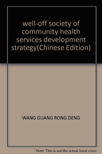 well-off society of community health services development strategy(Chinese Edition): WANG GUANG ...
