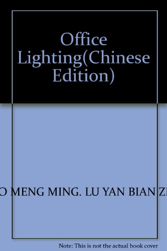 Office Lighting(Chinese Edition): YAO MENG MING. LU YAN BIAN ZHU