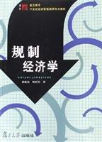 9787309049213: 国际税收学/21世纪管理学系列教材
