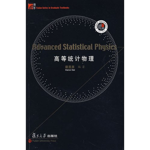 9787309054880: ADVANCED STATISTICAL PHYSICS()(Chinese Edition)