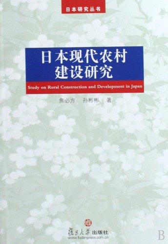 Paperback(Chinese Edition): JIAO BI FANG