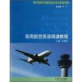 9787309092912: Civil Aviation English Reading(Chinese Edition)