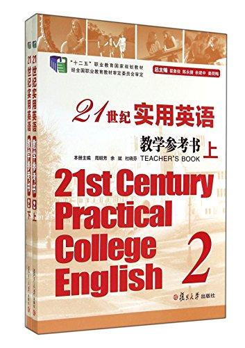Practical English Language Teaching in the 21st: ZHOU MING FANG