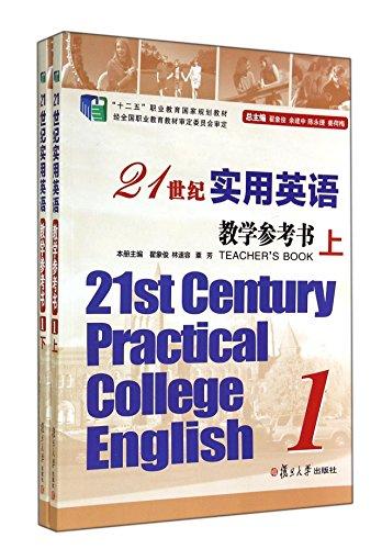 Practical English Language Teaching in the 21st: ZHAI XIANG JUN