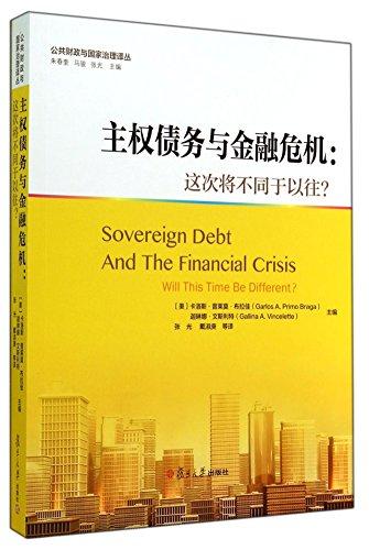 Public finance and governance Renditions: sovereign debt: MEI ] KA