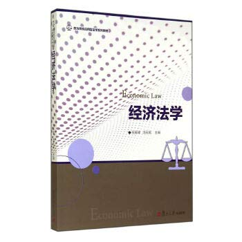 Economic Law (Political Science College of Applied Law textbook series)(Chinese Edition): NI ZHEN ...