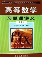 Genuine Special j mathematics recitation handouts (Vol.1)(Chinese Edition): BU XIANG