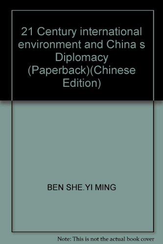 9787311026264: 21 Century international environment and China s Diplomacy (Paperback)(Chinese Edition)