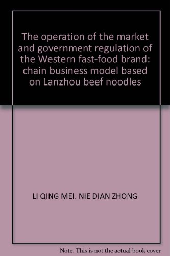 9787311030841: The operation of the market and government regulation of the Western fast-food brand: chain business model based on Lanzhou beef noodles