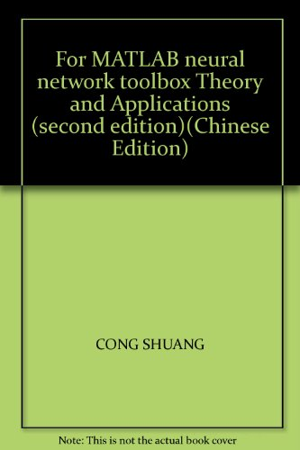 9787312010484: For MATLAB neural network toolbox Theory and