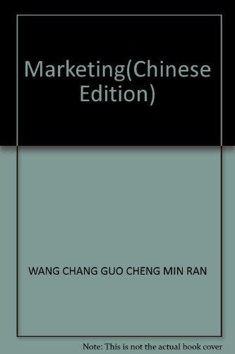 9787312019920: Marketing(Chinese Edition)