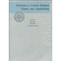 9787312022388: Advances in Control Systems Theory and Applications