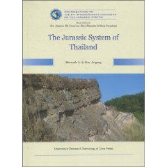 9787312025457: The Jurassic System of Thailand