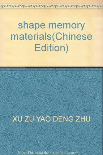 shape memory materials(Chinese Edition): XU ZU YAO DENG ZHU