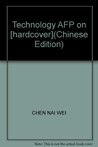 Technology AFP on [hardcover](Chinese Edition): CHEN NAI WEI