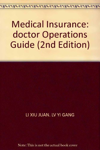 9787313035837: Medical Insurance: doctor Operations Guide (2nd Edition)