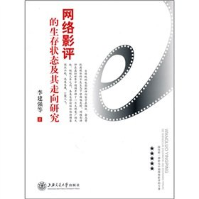 Network Video(Chinese Edition): BU XIANG