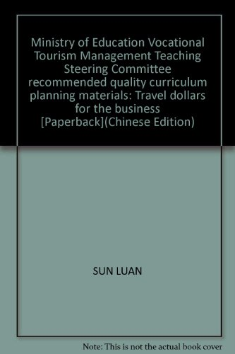 Ministry of Education Vocational Tourism Management Teaching Steering Committee recommended quality...