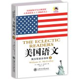 American Languages: English and Chinese translations third full album(Chinese Edition): MEI ) MAI ...