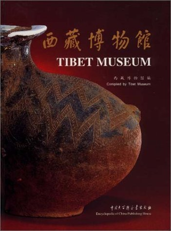 9787500064800: The Tibet Museum