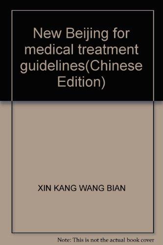New Beijing for medical treatment guidelines: XIN KANG WANG BIAN