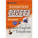 telephone communication in English (with 2 cassettes)(Chinese Edition): MEI)D. XIE TE LI. SU YA MIN...