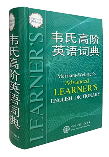 9787500081531: Merriam-Websters Advanced Learners English Dictionary