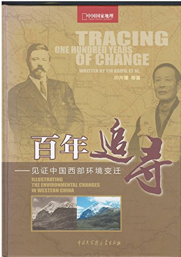 9787500082897: Tracing One Hundred Years of Change Illustrating the Environmental Changes in Western China
