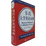 9787500092490: Merriam-Websters Collegiate Dictionary(Chinese Edition)