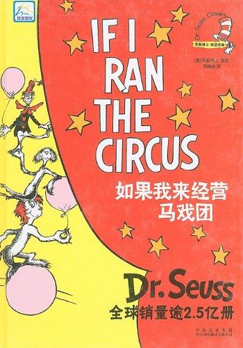 If I Ran the Circus (Dr. Seuss: Dr Seuss