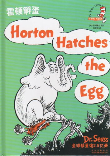 9787500117179: Horton Hatches the Egg (Chinese Edition)