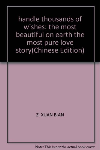 handle thousands of wishes: the most beautiful on earth the most pure love story(Chinese Edition): ...