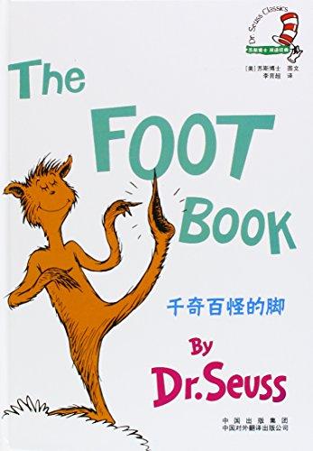 Bilingual Dr. Seuss classic: strange feet(Chinese Edition): LI YU CHAO YI (MEI)SU SI HUI