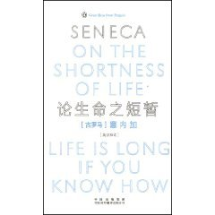 9787500125099: On The Shortness of Life – Life is Long If You Know How – English-Chinese Edition – By Seneca