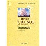 Robinson Crusoe(Chinese Edition): YING)Daniel Defoe[]