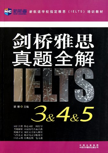 Cambridge IELTS Zhenti all solution -3.4.5.