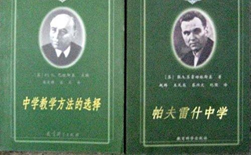 9787500217411: Beijing story