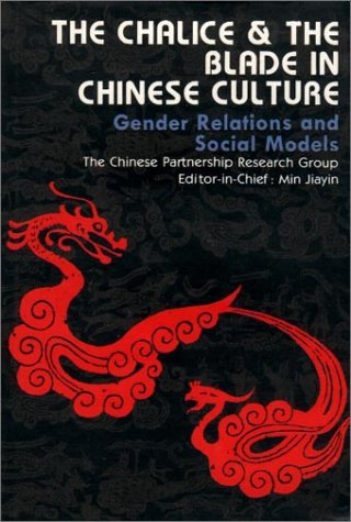 9787500417415: The chalice and the blade in Chinese culture: Gender relations and social models