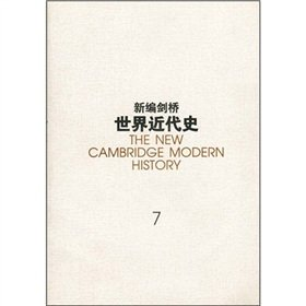 New Cambridge Modern World History VII: the old system: 1713 - 1763(Chinese Edition): YING ] LIN ...