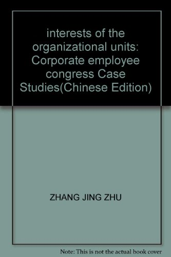 interests of the organizational units: Corporate employee congress Case Studies(Chinese Edition): ...
