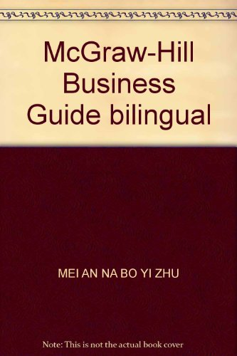 McGraw-Hill Business Guide bilingual: MEI AN NA BO YI ZHU