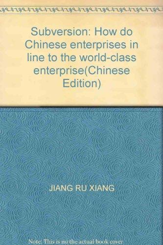 Jiang Ruxiang 9787500460862 Genuine H3 subvert China Social Sciences Press(Chinese Edition): JIANG ...